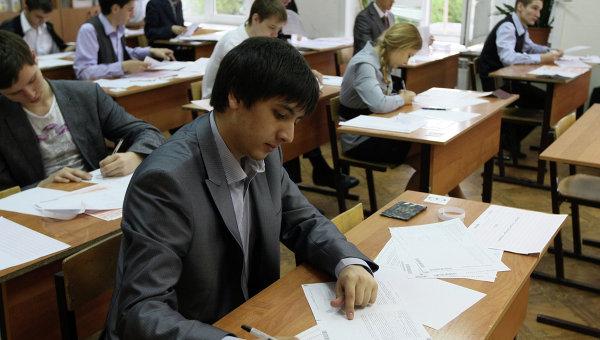 Сдача ЕГЭ в России. Архив