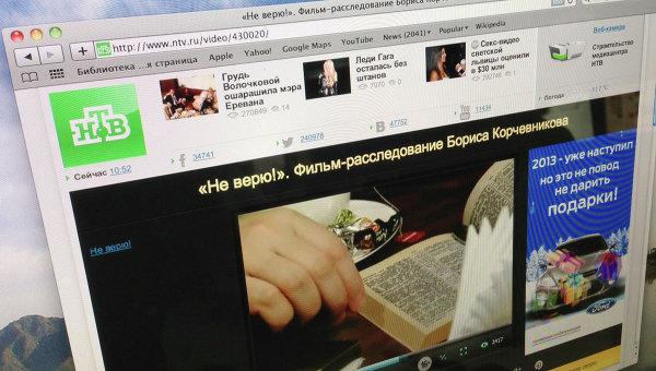 Фильм Бориса Корчевникова Не Верю Скачать